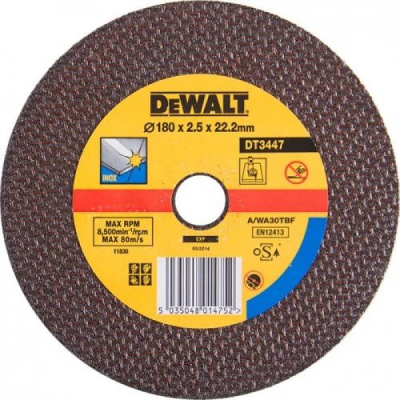 DEWALT DT3447 საჭრელი დისკი 180 X 2.5 X 22.2 მმ (უჟანგავი ფოლადის)
